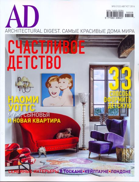 AD ARCHITECTURAL DIGEST RUS.